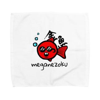 めがね族(金魚) Towel handkerchiefs