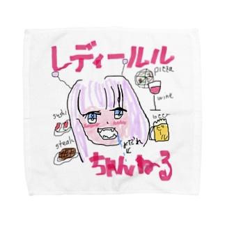 レディールルちゃんねるグッズ☆ Towel handkerchiefs