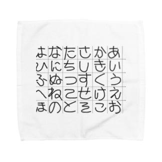 あいうえお Towel handkerchiefs