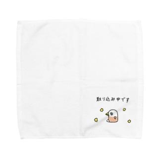 ご自宅ペンギン「取り込み中です」 Towel handkerchiefs