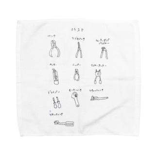 工具 Towel handkerchiefs