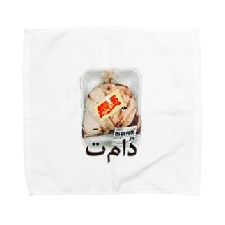 生鮮食品倶楽部 Towel handkerchiefs