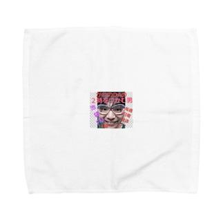 かわのDA2時つか限定アイテム Towel handkerchiefs