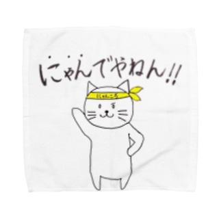 にゃんでやねん!!byにゃんころ Towel handkerchiefs