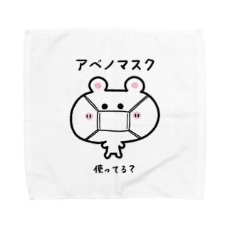 くまコロりん『アベノマスク使ってる?』 Towel handkerchiefs