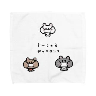 くまコロりん『そーしゃるディスタンス』 Towel handkerchiefs