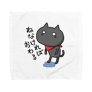 sagaoujiのねなければおわる Towel handkerchiefs