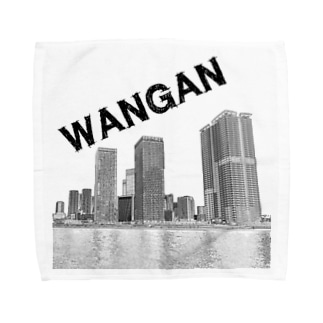 The City 湾岸摩天楼 Towel handkerchiefs