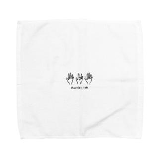 Humdelillah Towel handkerchiefs