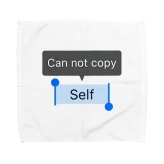 Can not copy Towel handkerchiefs