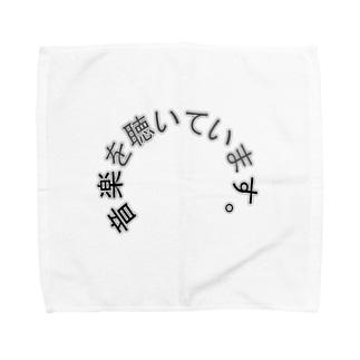 シンプルショップの音楽を聴いています。 Towel handkerchiefs