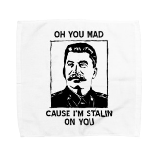 Shadeprint.DesignのOh you mad? Towel handkerchiefs