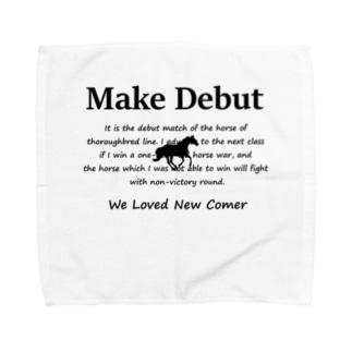 文字ネタ472  新馬大好き 黒 Towel handkerchiefs