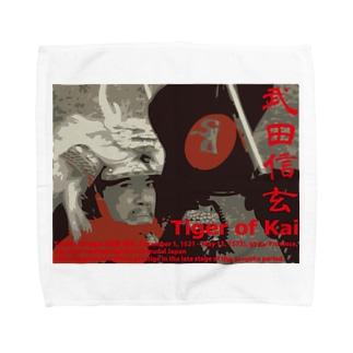 武田信玄 軍配 Towel handkerchiefs