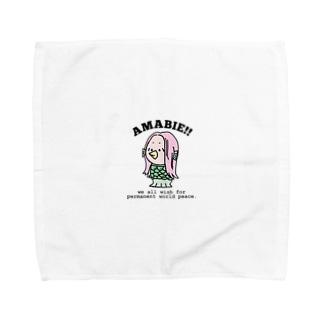あまびえくん2 Towel handkerchiefs
