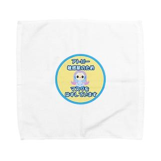 MyaMyaのアマビエ マスクごめんなさい Towel handkerchiefs