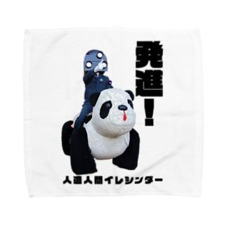 イレシンダー&パンダ Towel handkerchiefs