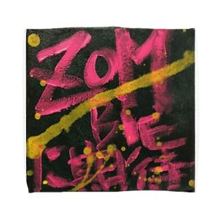 zombieに期待 Towel handkerchiefs