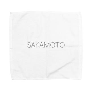 それ、さかもとのタオルだから。 Towel handkerchiefs