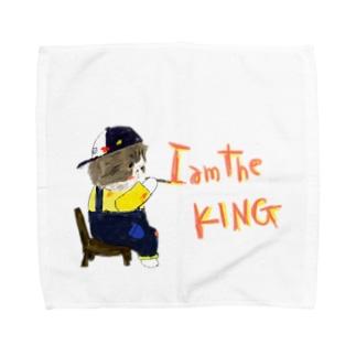 ぼくはおうさま Towel handkerchiefs