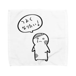 つよくなりたいこびと Towel handkerchiefs