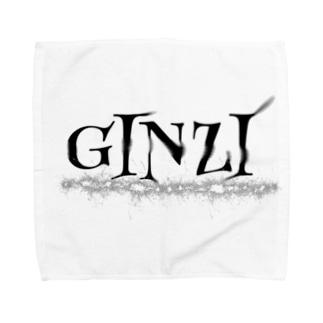 GINZI Towel handkerchiefs