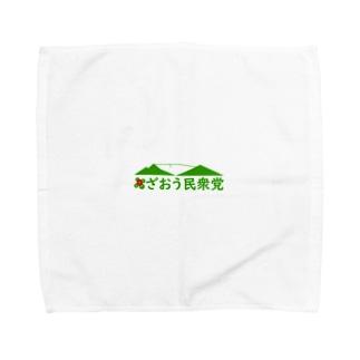 ざおう民衆党 Towel handkerchiefs