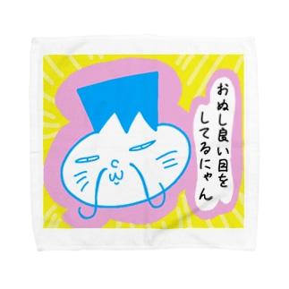 角刈り猫 Towel handkerchiefs
