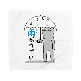 雨がウザい Towel handkerchiefs