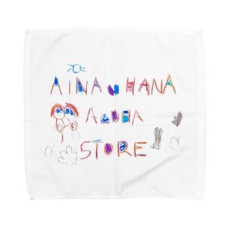 Aloha Store LOGO Designed by Aina & Hana. Towel handkerchiefs