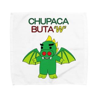 翼を広げたチュパカブタ君 Towel handkerchiefs