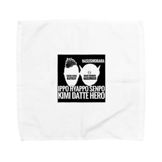 ナスライガー & Raykay コラボ Towel handkerchiefs