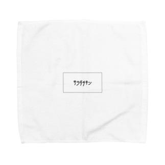サラダチキン フォント Towel handkerchiefs