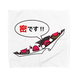 密です!フィンチさん【まめるりはことり】 Towel handkerchiefs