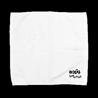 ローカーボ大作戦のロカビスト Towel handkerchiefs