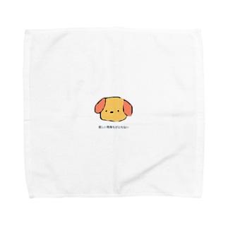 ちぇーのくちぐせ3 Towel handkerchiefs