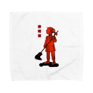 ニムニムのお部屋の掃晴娘(中国のてるてる坊主) Towel handkerchiefs