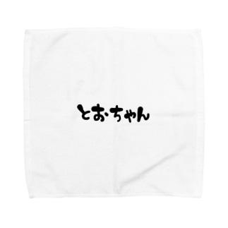 とおちゃん Towel handkerchiefs