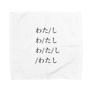 人魚 Towel handkerchiefs