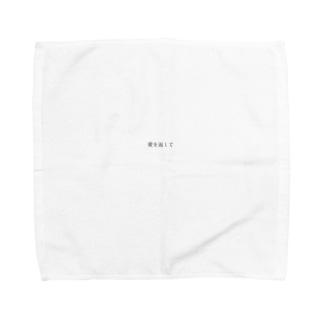 愛情 Towel handkerchiefs