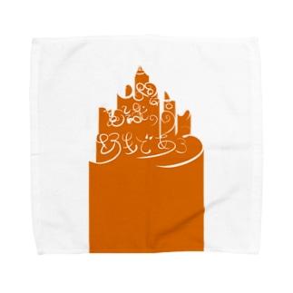[#人間は意識の高い野性であろう]01 Towel handkerchiefs