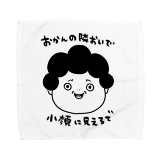 おかん3 Towel handkerchiefs