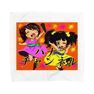 Rememberのシマハナ Towel handkerchiefs