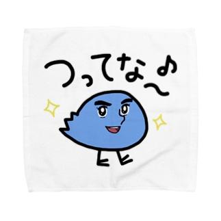 つってなーーー♪ Towel handkerchiefs