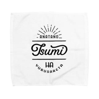 あなたの罪は赦されたシリーズ Towel handkerchiefs