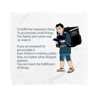 Uber金次郎 Towel handkerchiefs