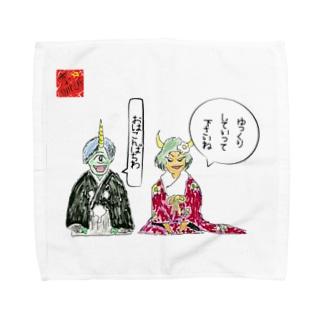 妖怪新婚カップル💑 Towel handkerchiefs
