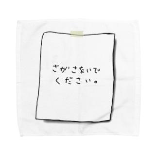 さがさないでください Towel handkerchiefs