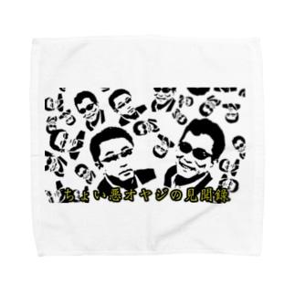 「ちょい悪オヤジの見聞録」公認グッズ Towel handkerchiefs