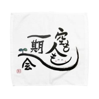 お天気アート「空も人も一期一会」シリーズ Towel handkerchiefs